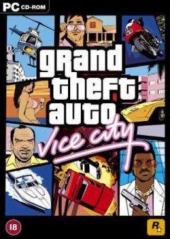 Grand Theft Auto: Vice City (EU)