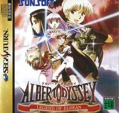 <a href='http://www.playright.dk/info/titel/albert-odyssey-legend-of-eldean'>Albert Odyssey: Legend Of Eldean</a> &nbsp;  22/30