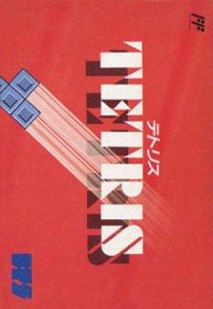 Tetris (JAP)