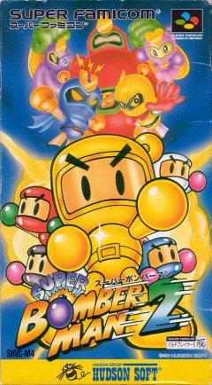 Super Bomberman 2 (JAP)