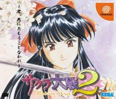 <a href='http://www.playright.dk/info/titel/sakura-taisen-2'>Sakura Taisen 2</a>   19/30