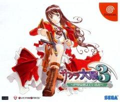 <a href='http://www.playright.dk/info/titel/sakura-taisen-3'>Sakura Taisen 3</a>   20/30