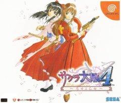 <a href='http://www.playright.dk/info/titel/sakura-taisen-4'>Sakura Taisen 4</a>   21/30