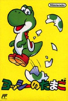 Mario & Yoshi (JAP)