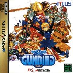 Gunbird (JAP)