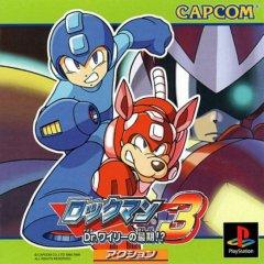 Mega Man 3 (JAP)