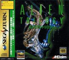 <a href='http://www.playright.dk/info/titel/alien-trilogy'>Alien Trilogy</a> &nbsp;  25/30