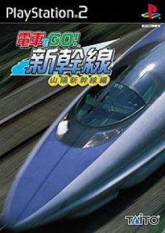 Densha De Go! Shinkansen (JAP)