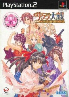 Sakura Taisen: Atsuki Chishio Ni [Limited Edition] (JAP)