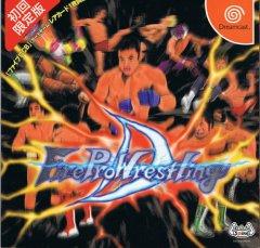 <a href='http://www.playright.dk/info/titel/fire-pro-wrestling-d'>Fire Pro Wrestling D</a>   2/30