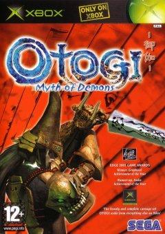 Otogi: Myth Of Demons (EU)
