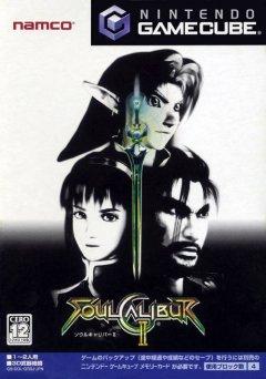 Soul Calibur II (JAP)