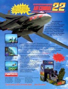 <a href='http://www.playright.dk/info/titel/air-combat-22'>Air Combat 22</a> &nbsp;  30/30