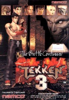 Tekken 3 (EU)