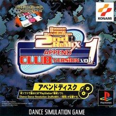 Dance Dance Revolution 2nd ReMix Append Club Version Vol. 1 (JAP)
