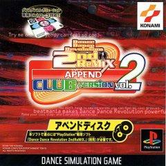 Dance Dance Revolution 2nd ReMix Append Club Version Vol. 2 (JAP)