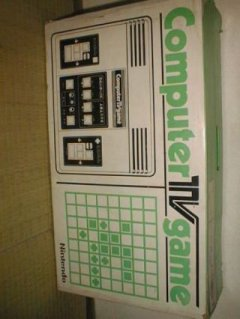 Nintendo Computer TV Game (JAP)