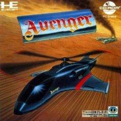 <a href='http://www.playright.dk/info/titel/avenger-1990'>Avenger (1990)</a> &nbsp;  21/30