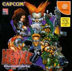 <a href='http://www.playright.dk/info/titel/heavy-metal-geomatrix'>Heavy Metal: Geomatrix</a> &nbsp;  26/30
