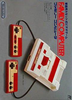 Famicom (JAP)