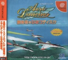 <a href='http://www.playright.dk/info/titel/aero-dancing-himitsu-disc'>Aero Dancing Himitsu Disc</a> &nbsp;  14/30