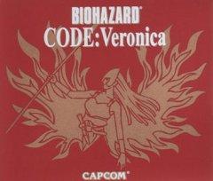 <a href='http://www.playright.dk/info/titel/resident-evil-code-veronica'>Resident Evil: Code Veronica [Limited 1st Print Edition]</a>   3/30