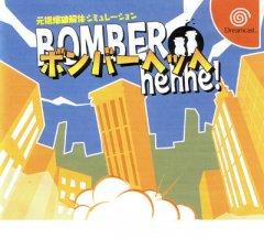 <a href='http://www.playright.dk/info/titel/bomber-hehhe'>Bomber Hehhe!</a>   12/30