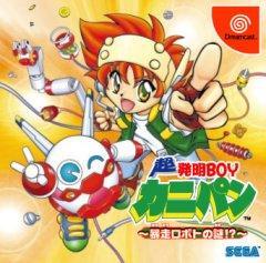 <a href='http://www.playright.dk/info/titel/cho-hatsumei-boy-kanipan'>Cho-Hatsumei Boy Kanipan</a> &nbsp;  16/30