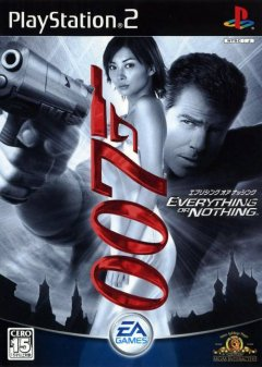 <a href='http://www.playright.dk/info/titel/007-everything-or-nothing'>007: Everything Or Nothing</a> &nbsp;  5/30