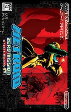 Metroid: Zero Mission (JAP)