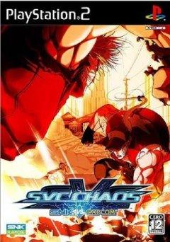 SNK Vs. Capcom: SVC Chaos (JAP)
