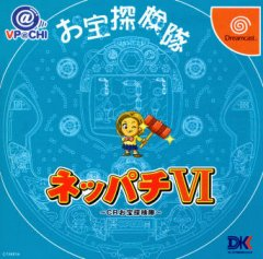 <a href='http://www.playright.dk/info/titel/neppachi-vi--vpachi'>Neppachi VI @ VPachi</a>   23/30