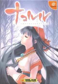 <a href='http://www.playright.dk/info/titel/nakoruru-ano-hito-kara-no-okurimono'>Nakoruru: Ano Hito Kara No Okurimono</a>   27/30