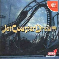 <a href='http://www.playright.dk/info/titel/coaster-works'>Coaster Works</a> &nbsp;  29/30