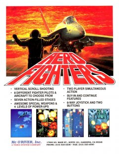 Aero Fighters (US)