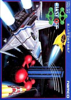 Blast Off (JAP)