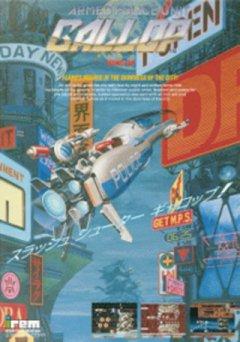 Cosmic Cop (JAP)