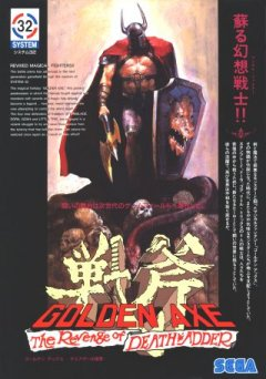 Golden Axe: Revenge Of Death Adder