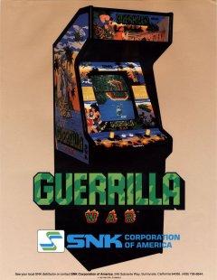 Guerrilla War (US)
