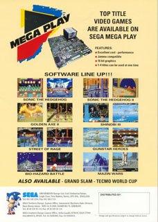 Mega Play System