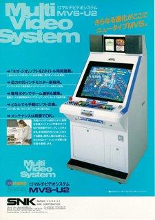 Neo Geo MV-2 System