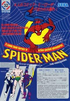 Spider-Man: The Videogame (JAP)