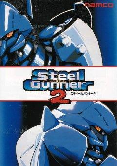 Steel Gunner 2 (JAP)