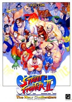Super Street Fighter II (JAP)