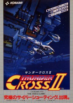 Thunder Cross II (JAP)