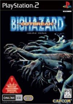 Resident Evil: Outbreak (JAP)