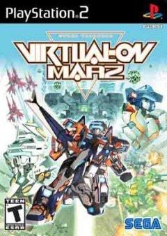 Virtual On Marz (US)