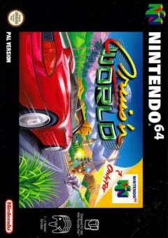 Cruis'n World (EU)