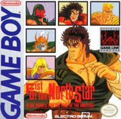 Fist Of The North Star (US)