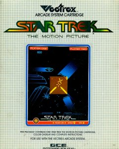 Star Trek: The Motion Picture (US)